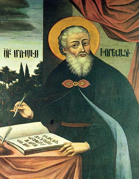 Моисей Хоренский