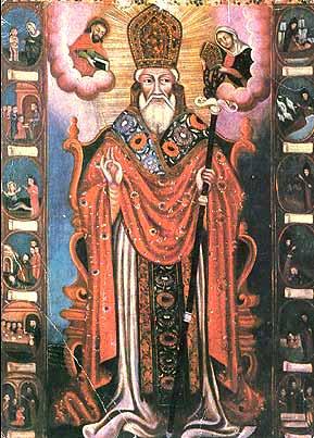 Святой Григорий Просветитель